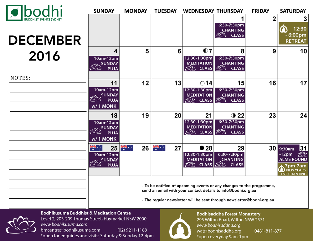 2016-december-bodhi-events