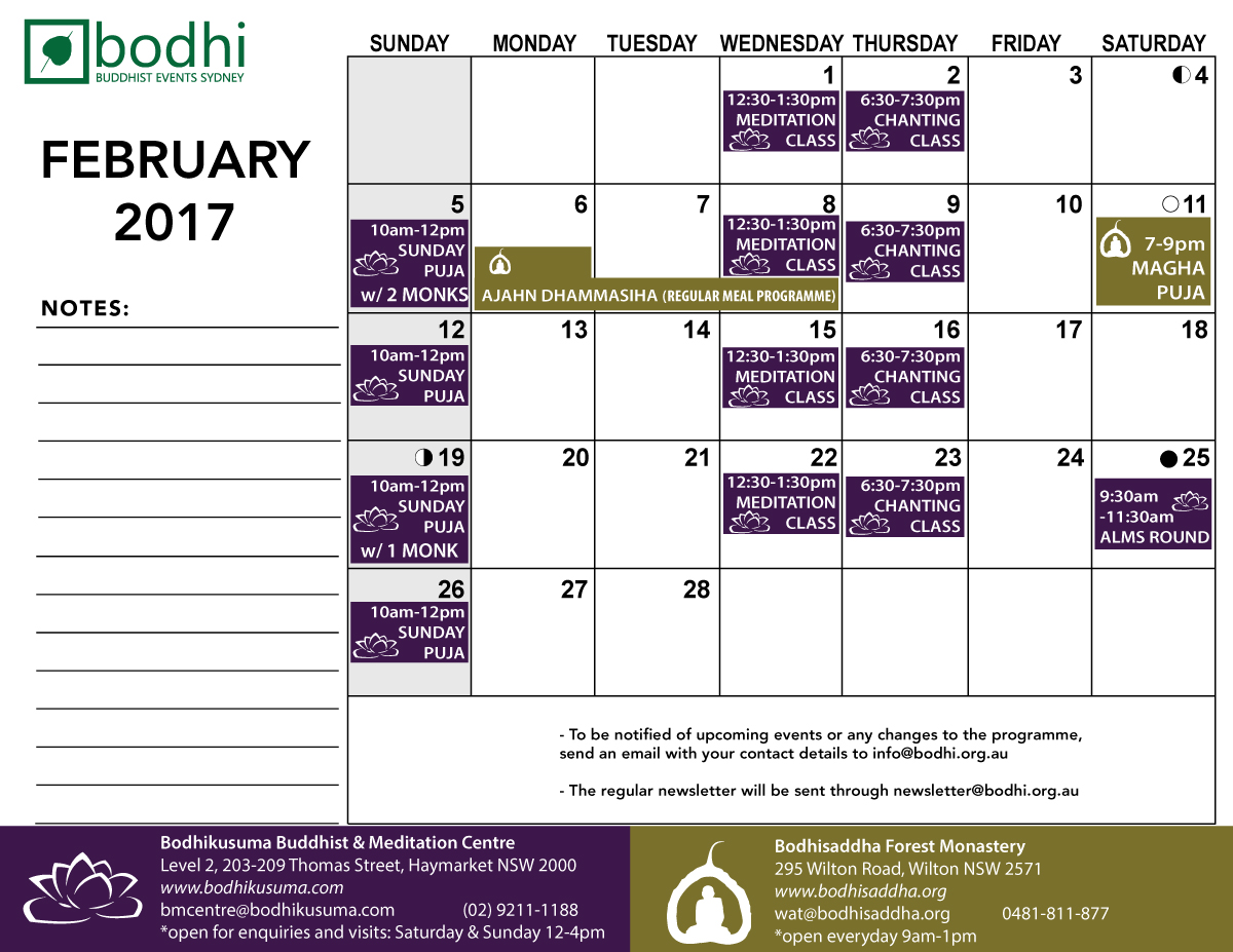 February 2017 Bodhi Events